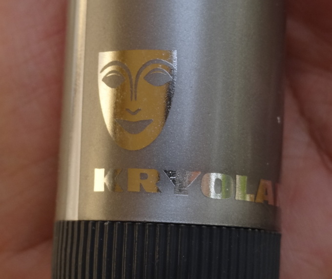 Kryolan TV Paint Stick Foundation Review